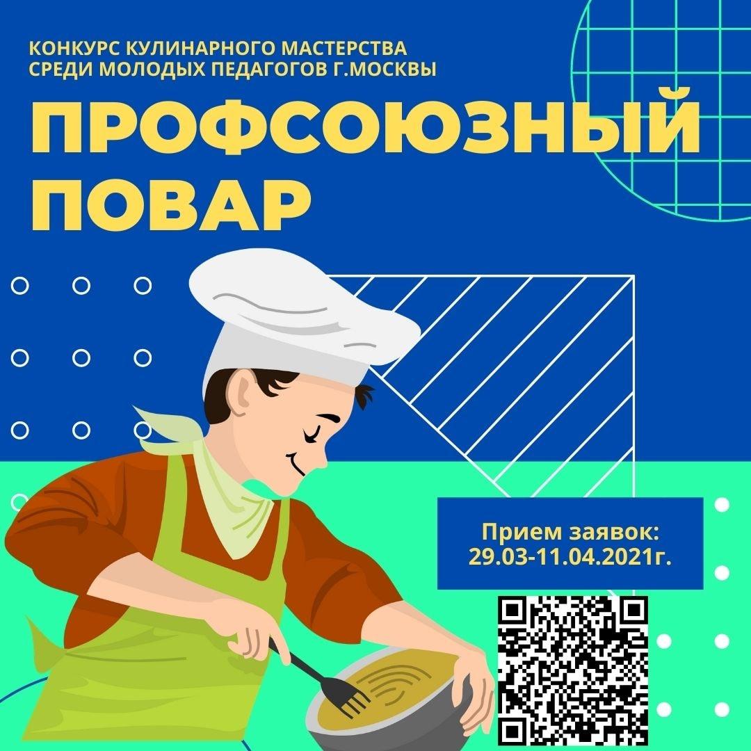 168199216_3995392943860367_6206450913057558157_n.jpg